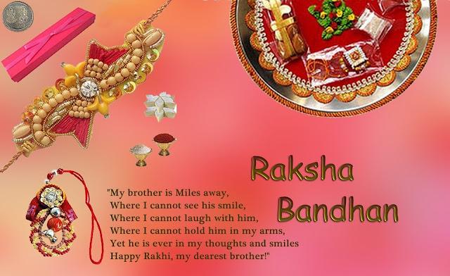 rakhi 2016 wishes