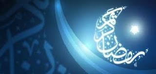 موعد أول أيام شهر رمضان 2018-1439 فلكيا