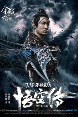 Wu Kong: Contra a Ira dos Deuses Torrent Thumb