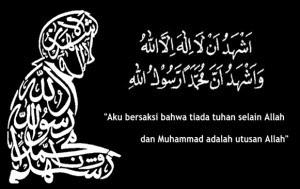Cerpen Ramadhan Karya Nizam Al-Kahfi PKB