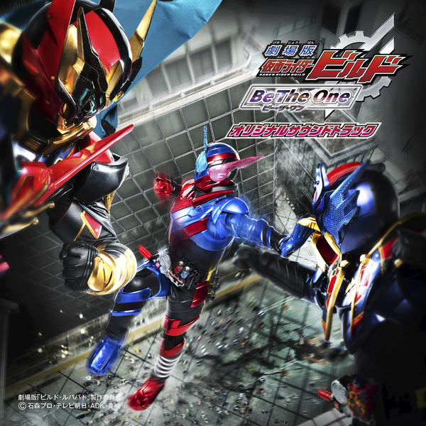 Kamen Rider Build the Movie – Be the One [RAW]