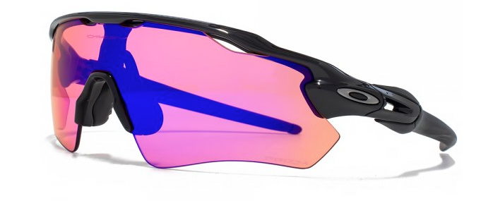 test oakley prizm trail