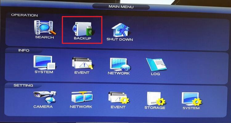 Click Backup.