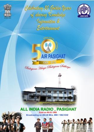 yuvavani radio programme