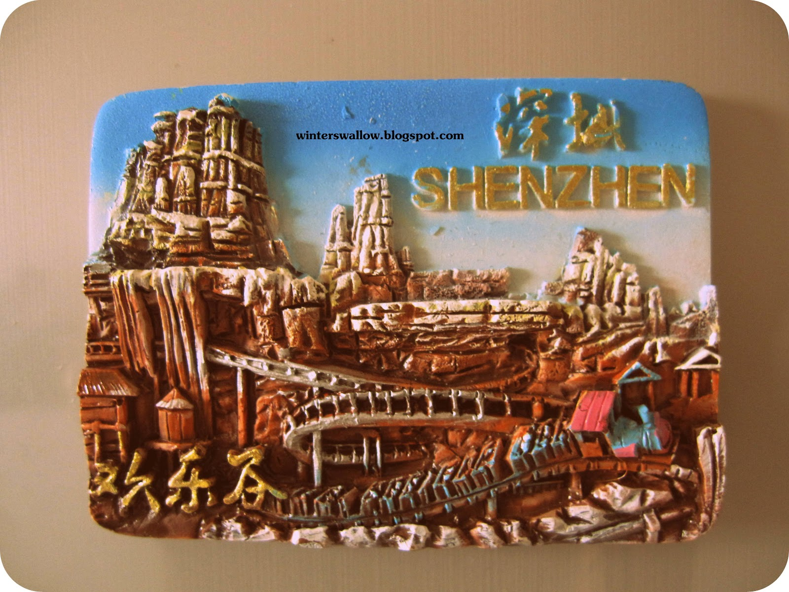 how to get to shenzhen from hong kong