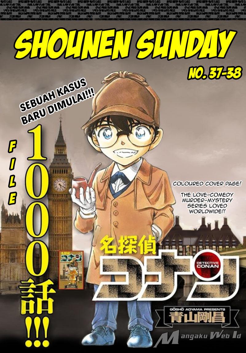01 Detective Conan z1000   Langit langit Merah Tua