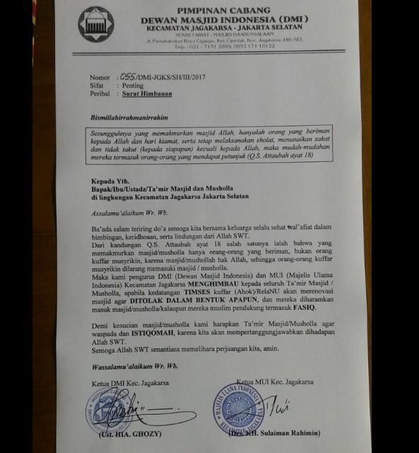 Surat imbauan dari Dewan Masjid Jagakarsa