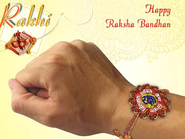 Raksha-bandhan-messages