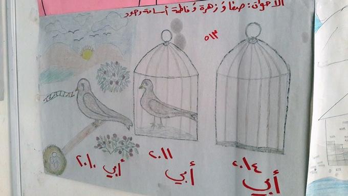 Los conmovedores dibujos de los niños afectados por la guerra en Siria
