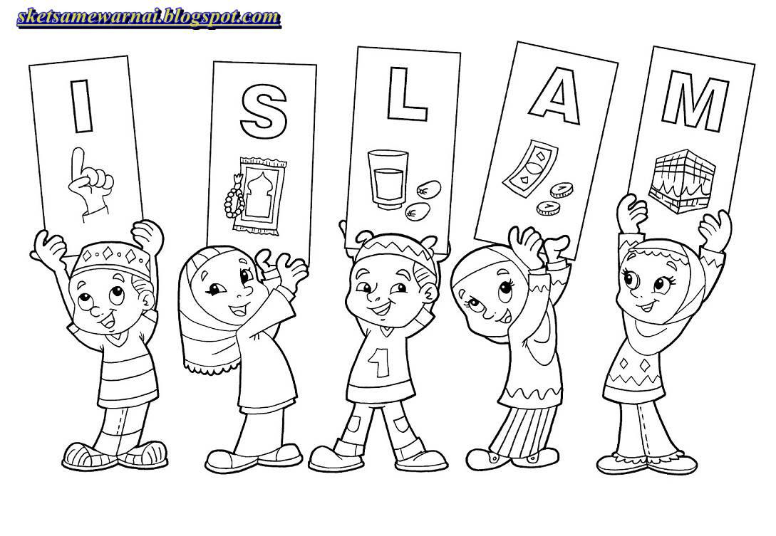 Gambar Mewarnai Anak Islam Mewarnai Anak