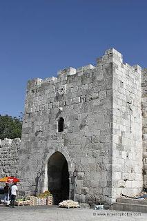 Городские Стены и Ворота Иерусалима