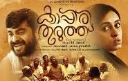 Watch Kappiri Thuruthu (2017) DVDRip Malayalam Full Movie Watch Online Free Download