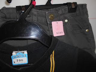 中古品のTシャツとパンツの価格です。110㎝