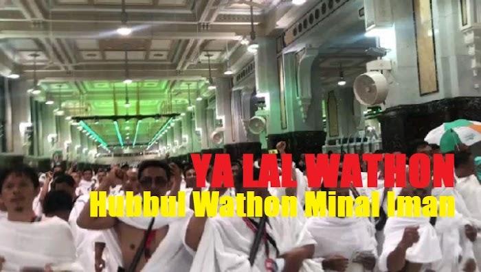 Banser Umroh dan Lantunan Ya Lal Wathan Saat Sa'i