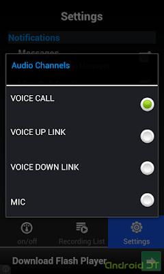 تسجيل مكالمات الواتساب