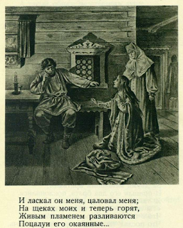 illjustracii-pesnja-pro-ivana-vasilevicha-kupca-kalashnikova