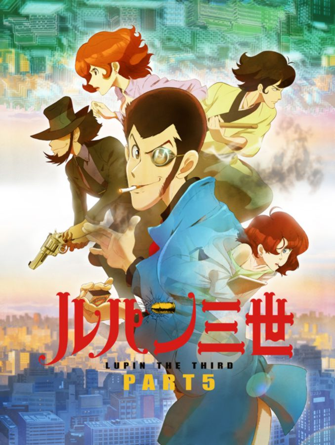 Lupin III Part 5 anime