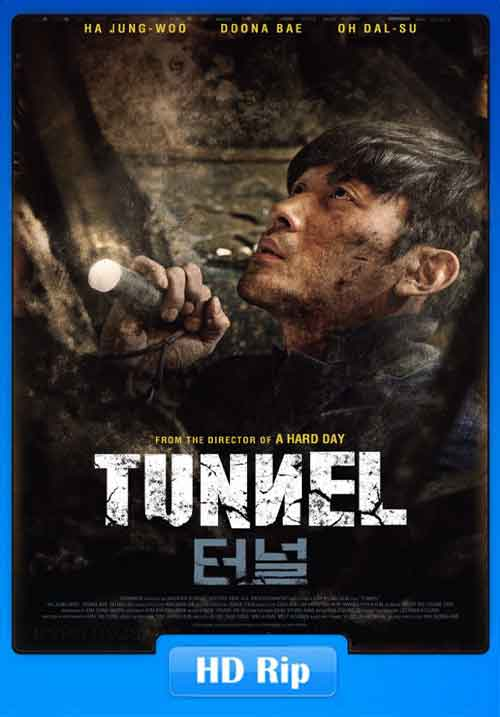 Tunnel 2016 Poster