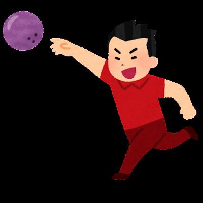 上手投げでボウリングのボールを投げる人のイラスト