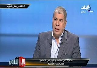 برنامج مع شوبير حلقة السبت 6-1-2018 أحمد شوبير و عماد متعب