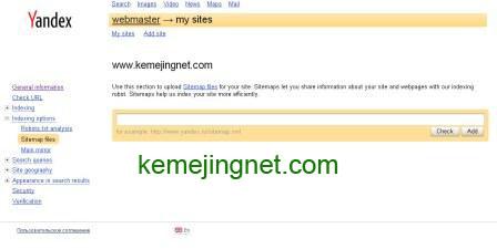 Cara Submit Blog Ke Yandex Webmaster Tool