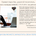 [Лохотрон] diami.jewadvert.men - Отзывы, развод-DIAMOND