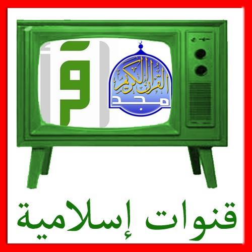 محاضرات ابراهيم الفقي mp3 للتحميل