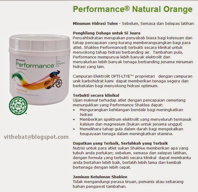 Performance Orange