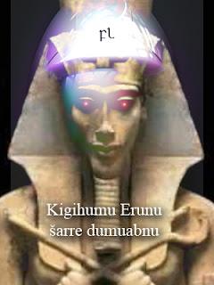 Kigihumu Erunu šarre dumuabnu Cover