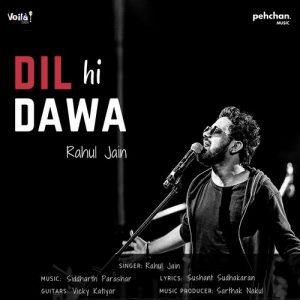 Dil Hi Dawa (2018)