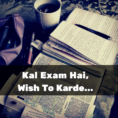 Funny Quotes On Exams Tension - funny quotes