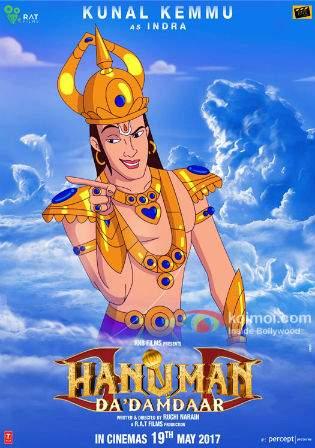 Hanuman Da Damdaar 2017 HDRip 700MB Full Hindi Movie Download Watch Online bolly4u