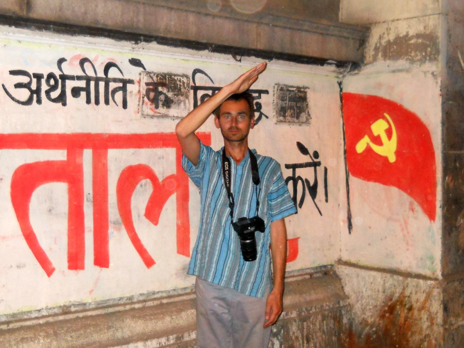 флаг СССР в Калькутте