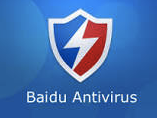 Baidu Antivirus 2018 Free Download