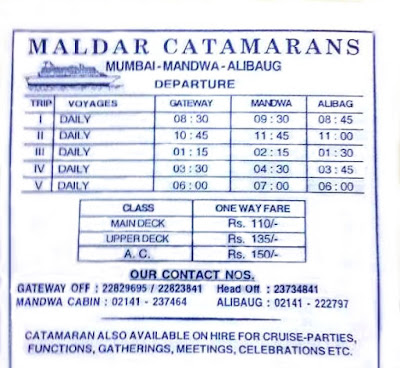 Maldar Catamarans Timings & Fare