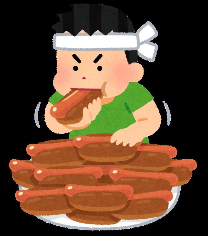 「フリー画像 大食い」の画像検索結果