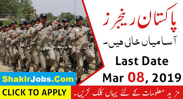 Pakistan Rangers Jobs 2019 Punjab for Soldier