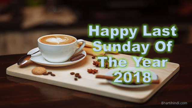 Happy Last Sunday Of The Year