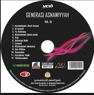 Dwonload Almubarok Qudsiyyah full album