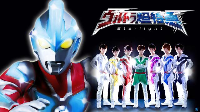 Ultraman Ginga S