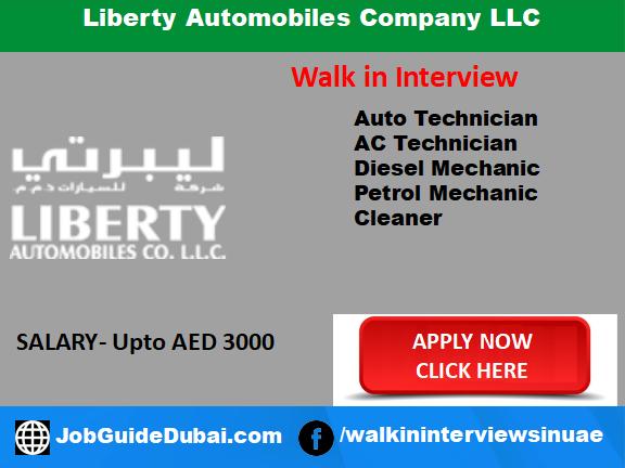 Job in dubai for auto technician, ac technician, diesel mechanic and Petrol Mechanic