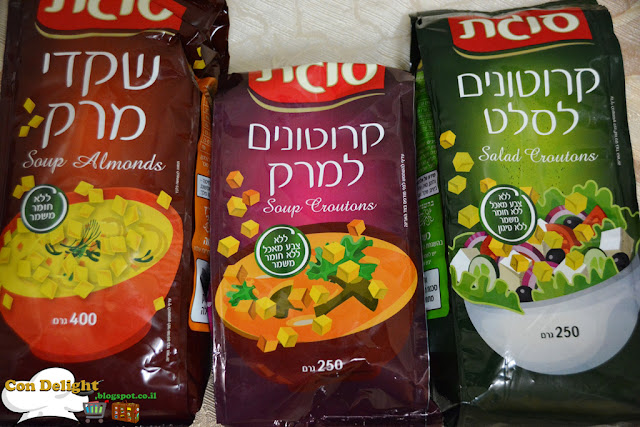 sugat soup almonds and croutons סוגת