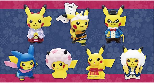 Pikachu Dress Up Gachapon   Pokepolitan