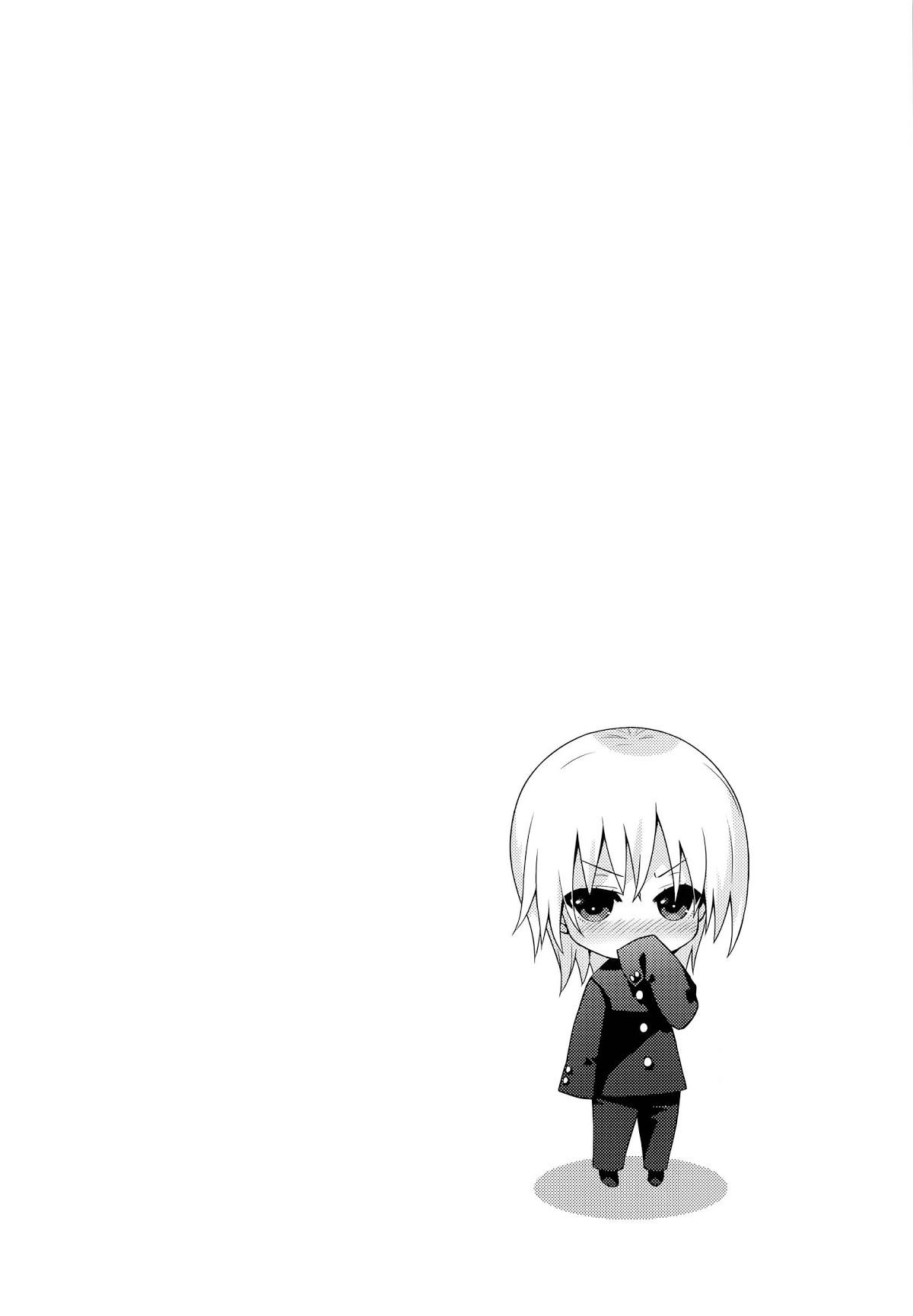 Hình ảnh 04 in Ijimerare-Danshi