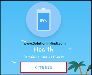 increase-rooted-mobile-battery-life-www.solutioninhindi.com