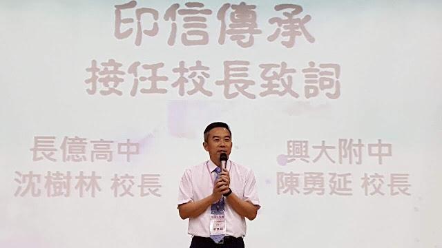 陳勇延校長@興大附中: 中臺灣聯合文學獎