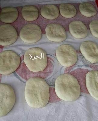الفريكاسي التونسي روووعة