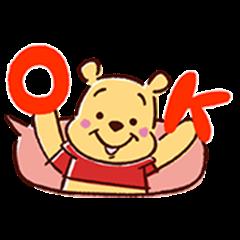 Animated Winnie the Pooh Speech Balloons