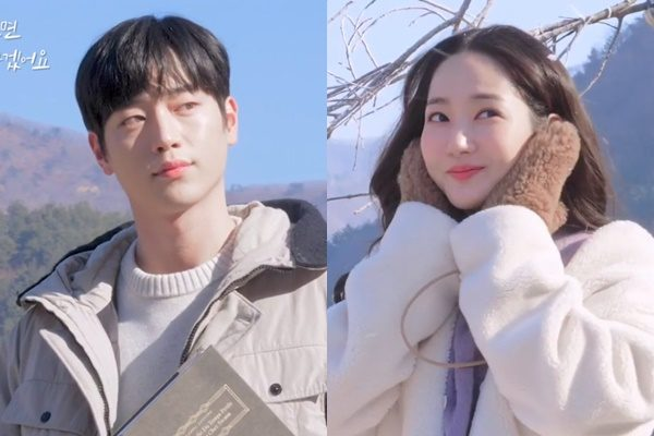 I'll Find You on a Beautiful Day Episode 11 English sub