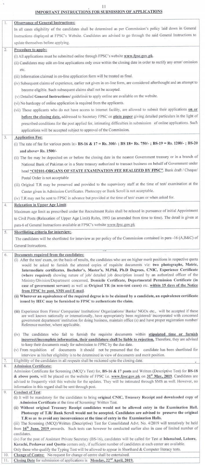 Jobs in FPSC Advertisement No 04 2019 | FPSC Jobs Advertisement No 04/2019 | Preventive Officer